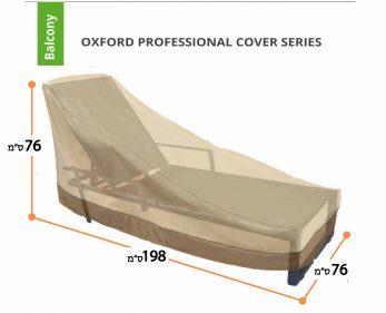 כיסוי אוקספורד למיטת שיזוף
