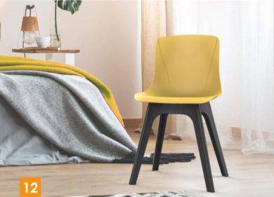 כסא דגם מאיה רגלי פלסטיק