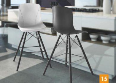 כסא בר דגם מאיה רגליים שחורות